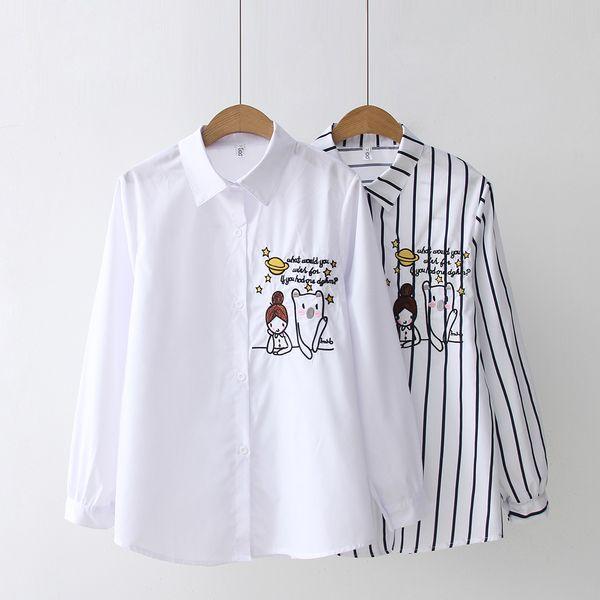 Langermet skjorte med broderi og krage.